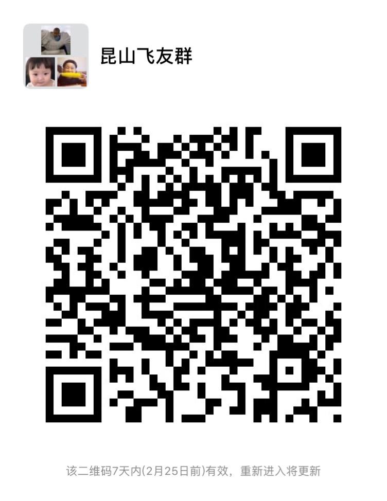 微信图片_20190218152147.jpg