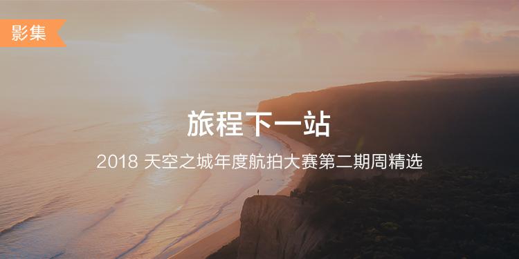 CN-DJIGO大banner-phone-750x375 (4).jpg