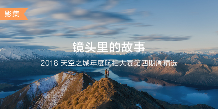 CN-DJIGO大banner-phone-750x375 (2).jpg