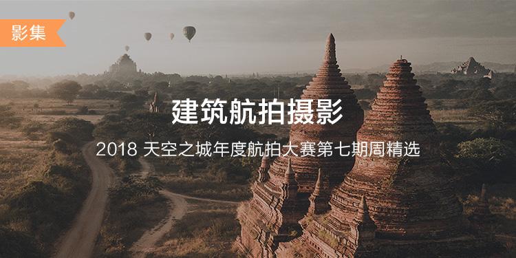 CN-DJIGO大banner-phone-750x375 (3).jpg