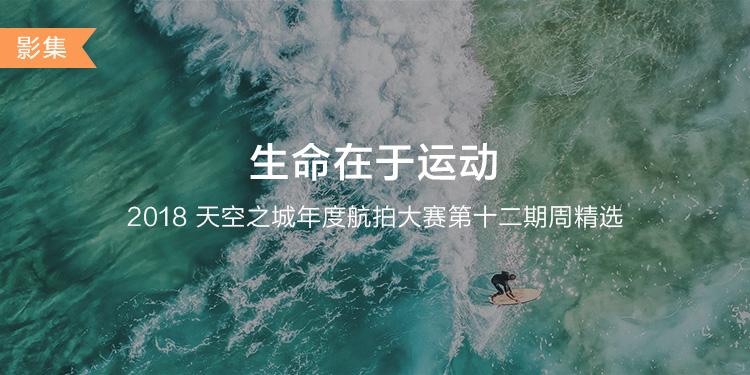 CN-DJIGO大banner-phone-750x375 (6).jpg