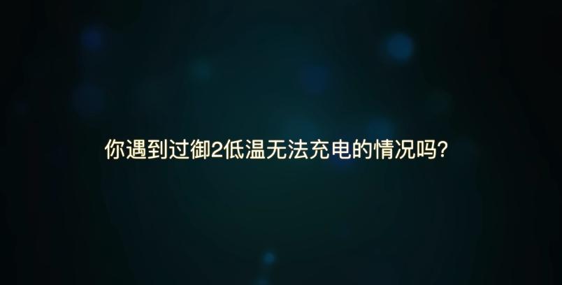 GTScreenshot_20190301_150447.png