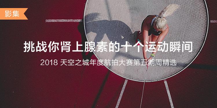 CN-DJIGO大banner-phone-750x375.jpg