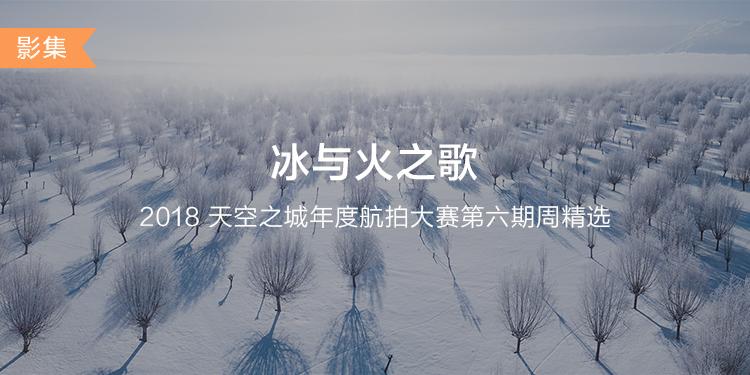 CN-DJIGO大banner-phone-750x375 (5).jpg