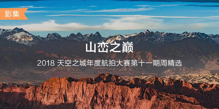 CN-DJIGO大banner-phone-750x375 (12).jpg