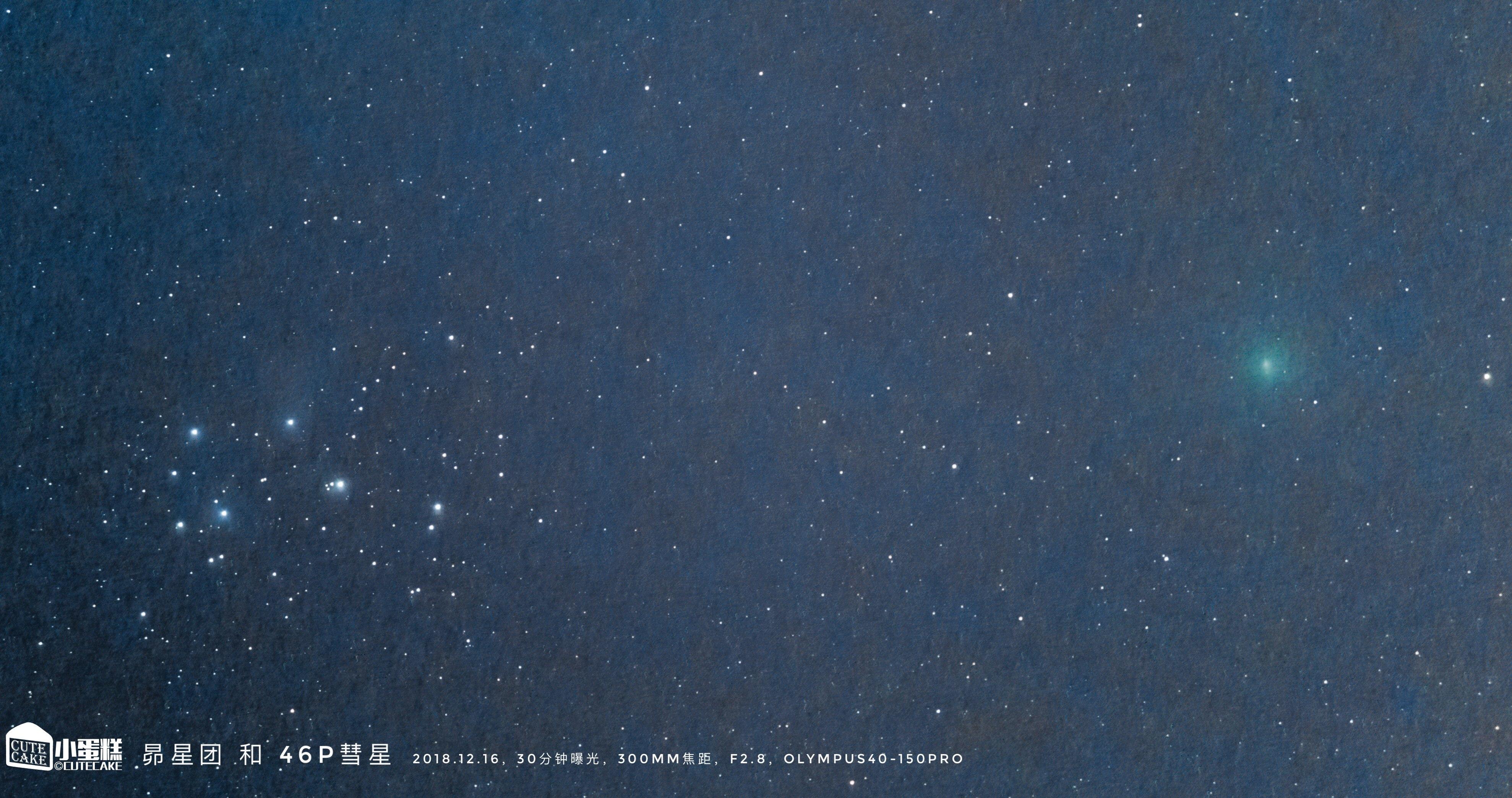 comet46p&pleiades-s.jpg