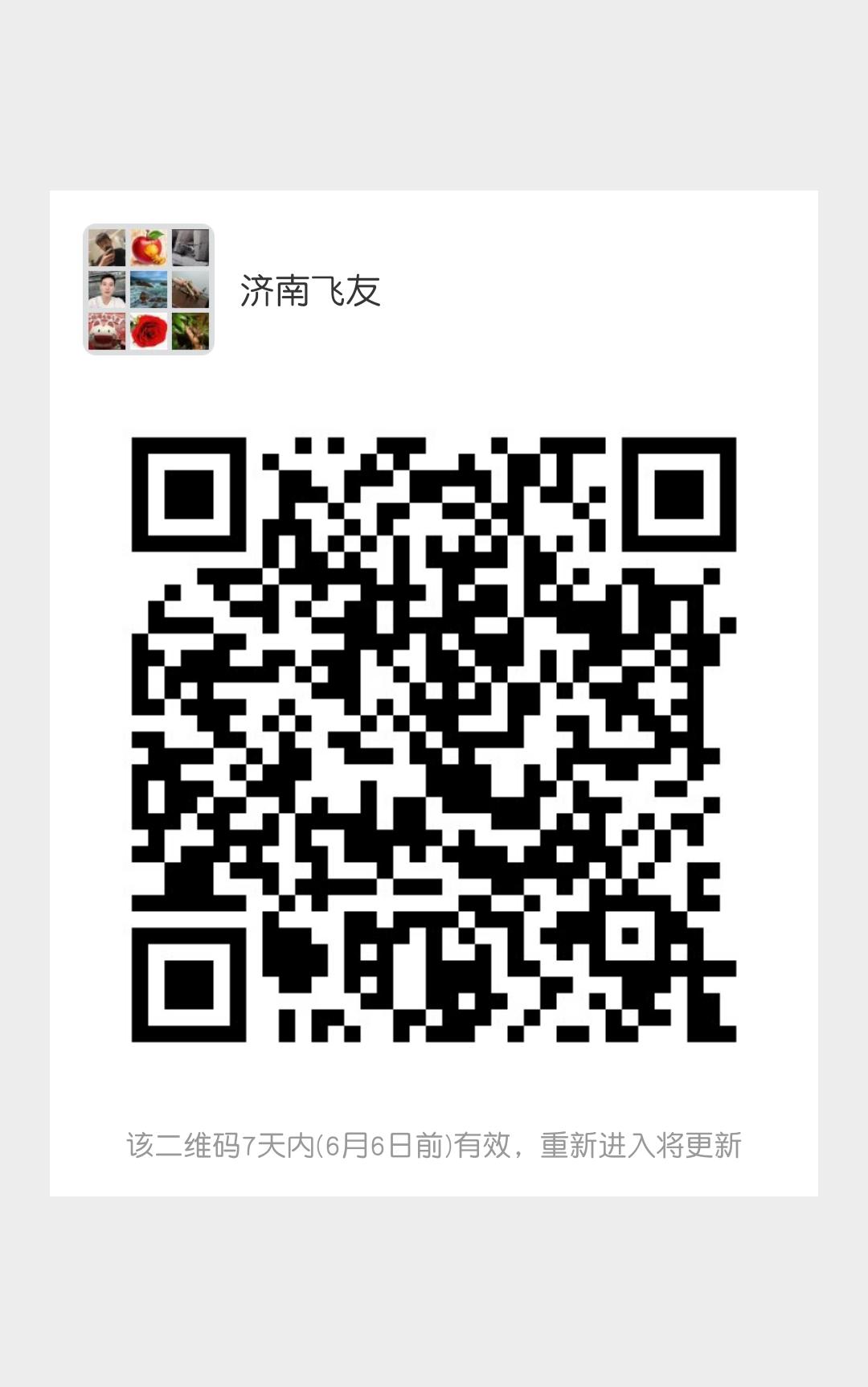 微信图片_20190530103902.png